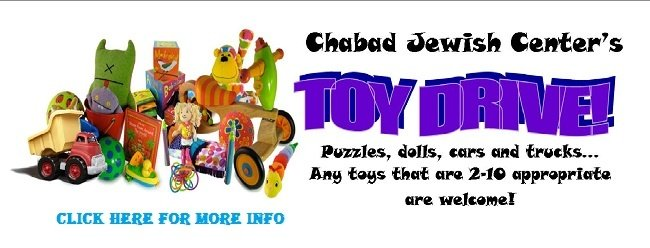 toy drive banner.jpg